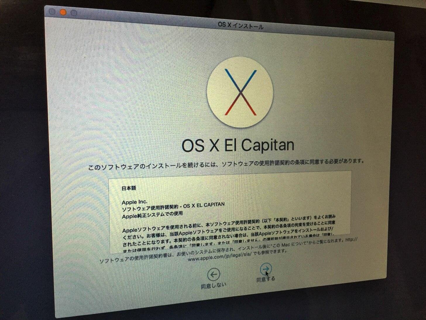 os-x-el-capitan-cleaninstall9