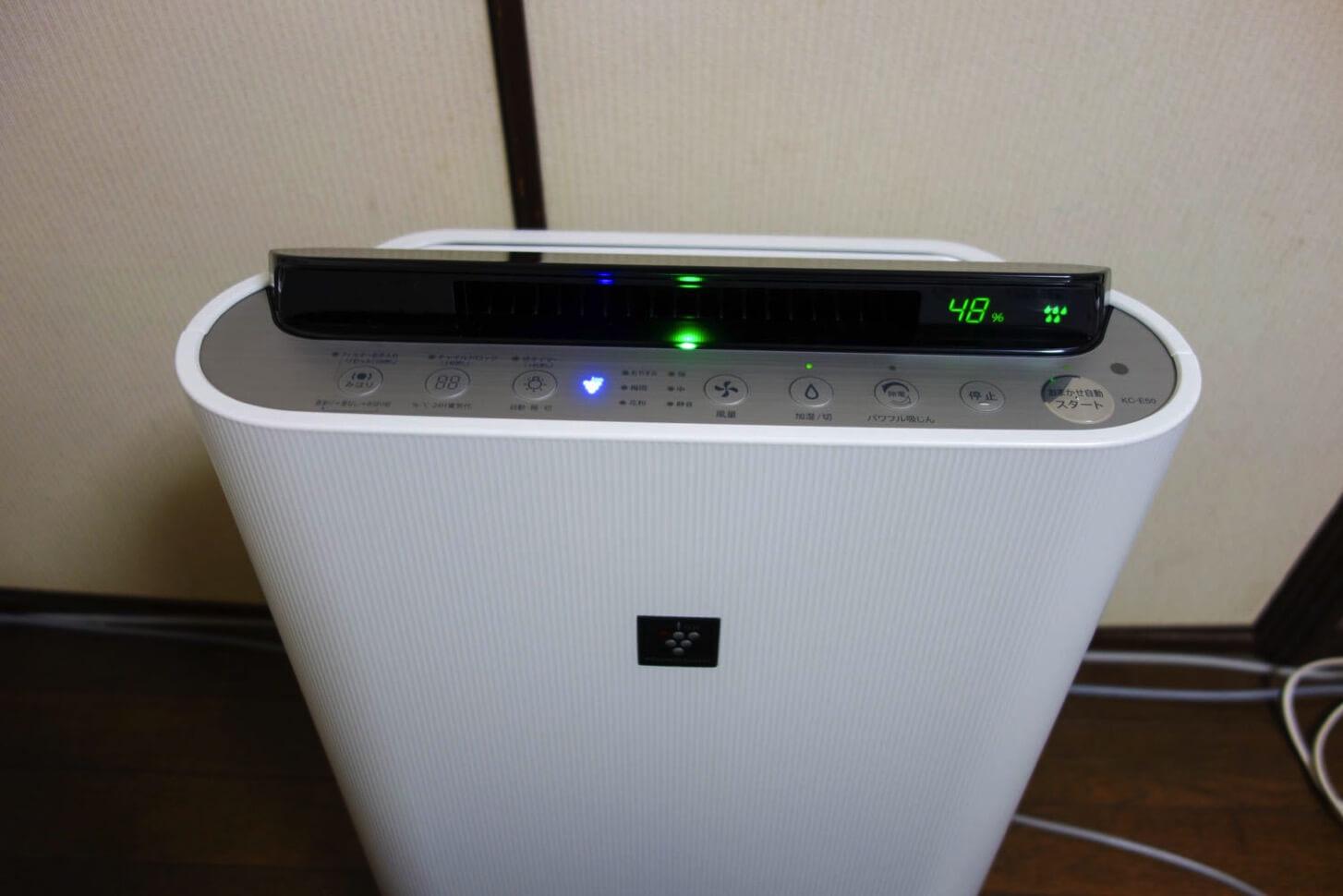 sharp-plasmacluster-kce50