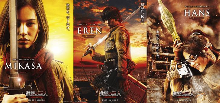 実写版映画『進撃の巨人』配役とキャストのビジュアルが公開され話題!