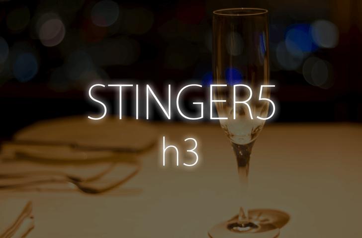【STINGER5】見出しのhタグを『Webアイコンフォント』で華やかに飾ってみよう!