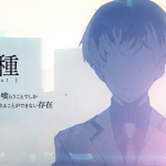 tokyoghoul-re-tvcm.png
