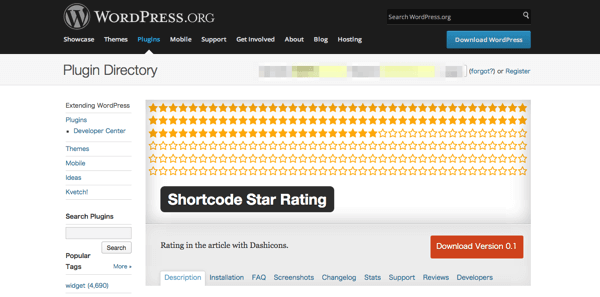 wordPress-shortcode-star-rating